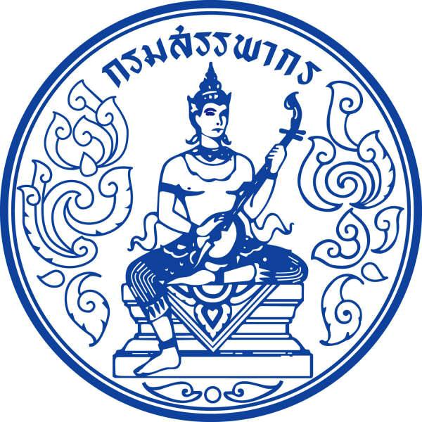 Logo-กรมสรรพากร